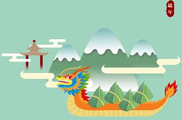天津市河东公证处端午节放假安排通知